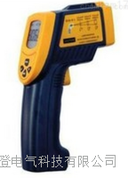OT892A 紅外線測溫儀 OT892A