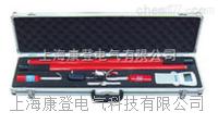 BY7500高压无线核相仪 BY7500