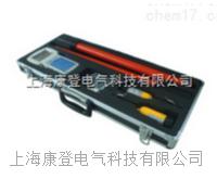 BF1668 数字高压无线核相仪 BF1668