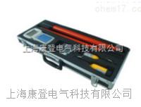 HBR-900高压无线核相仪 HBR-900