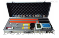 GS911无线高压核相仪 GS911