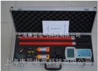 TWWX-9000高压无线核相仪 TWWX-9000