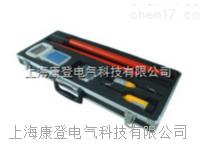 HZHX-802高压无线核相器