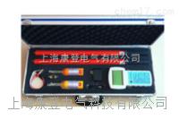SH32无线高压核相器 SH32