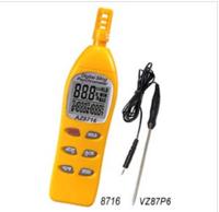 温度/湿度/露点/湿球温度仪AZ8716