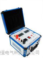 回路电阻测试仪  JTHR-200A