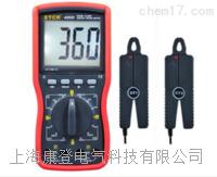 智能型数字相位伏安表 ETCR4000A