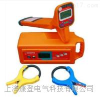 带电电缆识别及寻踪仪 DSY-2000T