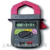 钳形表 DM6007
