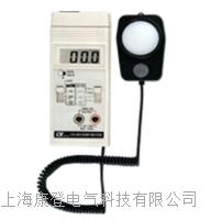 光度计/照度计 LX-101A