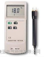 水份计 MS-7001