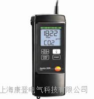 测量仪 535 -CO2