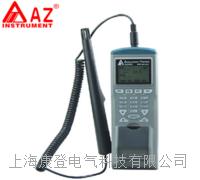 温湿度表 AZ-9851列表
