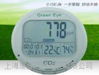 二氧化碳记录检测仪器 AZ-7798