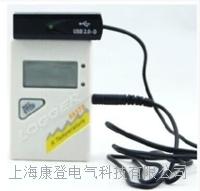 温度记录仪 AZ88378S