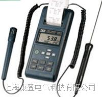 列表式温湿度计 TES-1362
