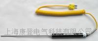 热电偶TP-K02针式热电偶探头 K型