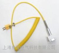 模具磁性探头 TES-1310/+