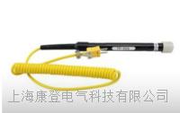 表面热电偶液体探头 K型NR81530