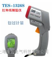 红外测温仪 TES-1326S