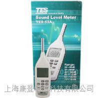 噪音计 TES-52A