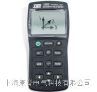 三轴式电磁场测试仪 TES-1393