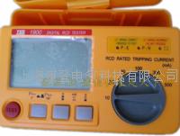 数字式漏电开关测试仪 TES-1900A