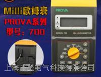 直流电阻Milli欧姆表 PROVA-700
