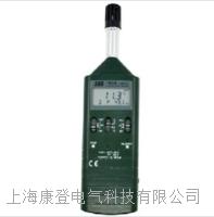 温湿度计 TES-1360A