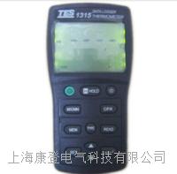记忆式温度表 TES-1315