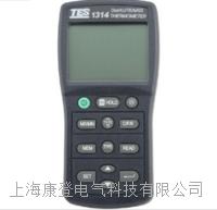 双通道K型温度表 TES-1314