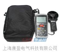 数字风速计可测风温带红外测温 DT-620