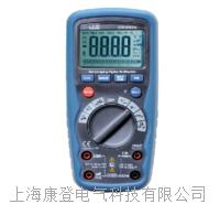 数字万用表 DT-9926