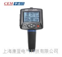 内窥镜视频仪 BS-150