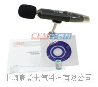噪音数据记录仪 DT-173