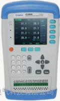 手持多路温度测试仪 AT4808
