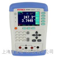 蓄电池内阻在线测试仪 AT525