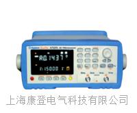 高压电池内阻测试仪 AT520M