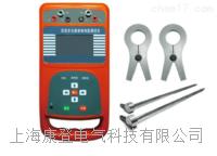 ND2572雙鉗多功能接地電阻測試儀 ND2572
