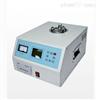 GSYJ-V油介质损耗测试仪 GSYJ-V