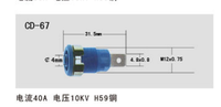 CD-67接线柱 CD-67
