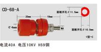 CD-68接线柱 CD-68