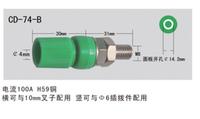 CD-74-B接线柱 CD-74-B