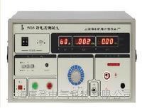PVT-5耐电压测试仪