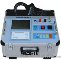 SDPL-219全自動電容電感測試儀 SDPL-219