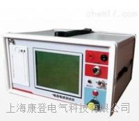 YTC720全自動電容電感測試儀 YTC720