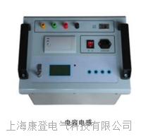 YTC720A全自動電容電感測試儀 YTC720A