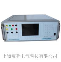 ZRT812C+三相交流采樣變送器校驗裝置 ZRT812C+