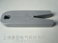 SP-3钳型互感器