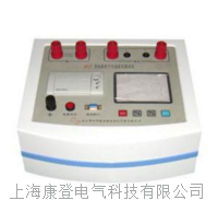 MZK-II发电机转子交流阻抗测试仪